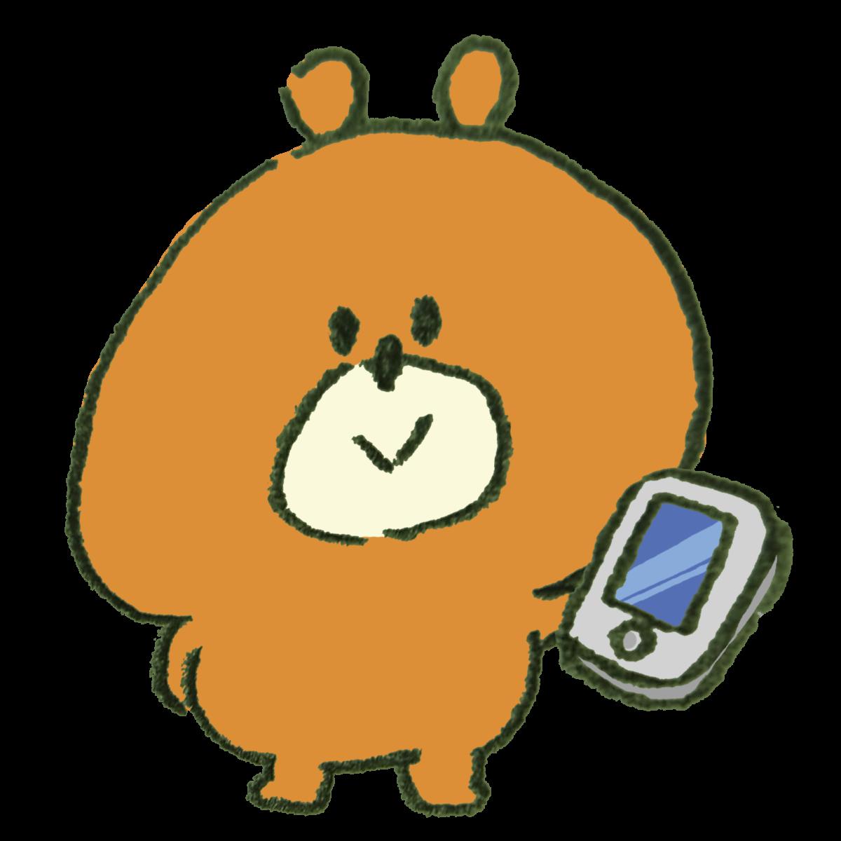 https://bukizatsu.site/wp-content/uploads/2019/10/sumahokuma-e1571608811125.png